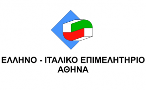 Hellenic Italian Chamber of Commerce